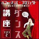 eye-2021_koshigaya2