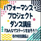 eye-koshigaya2018W