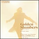 コンドルズ埼玉公演2020新作「Golden Slumbers ゴールデン・スランバー」