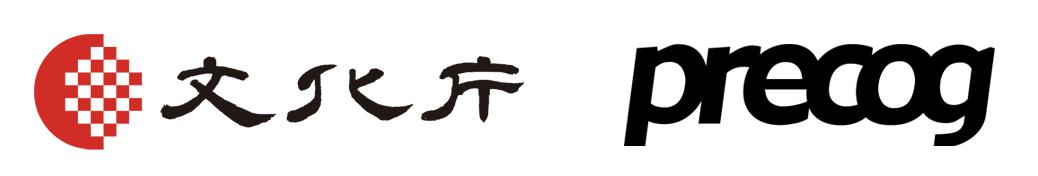 logo_cultural_precog